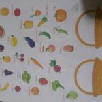 voće i povrće-foto